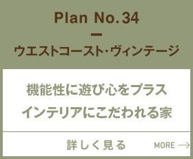 PLAN34