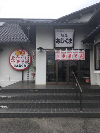 野田市 新築一戸建て 地盤 耐震 大規模 愛宕駅9分